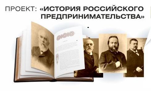 Банер ДР РИО в новости.jpg