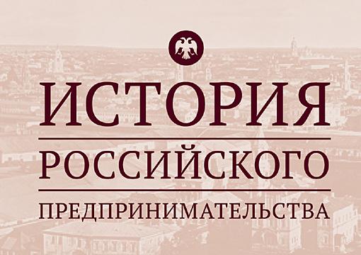 logotip-irp.jpg