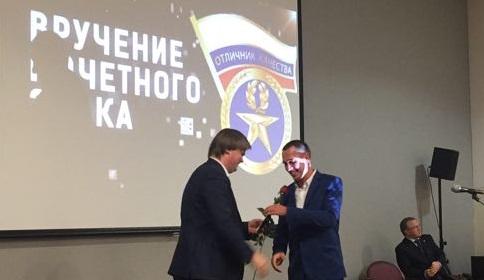 100 ЛТР Награждение Михайлов Д..jpg