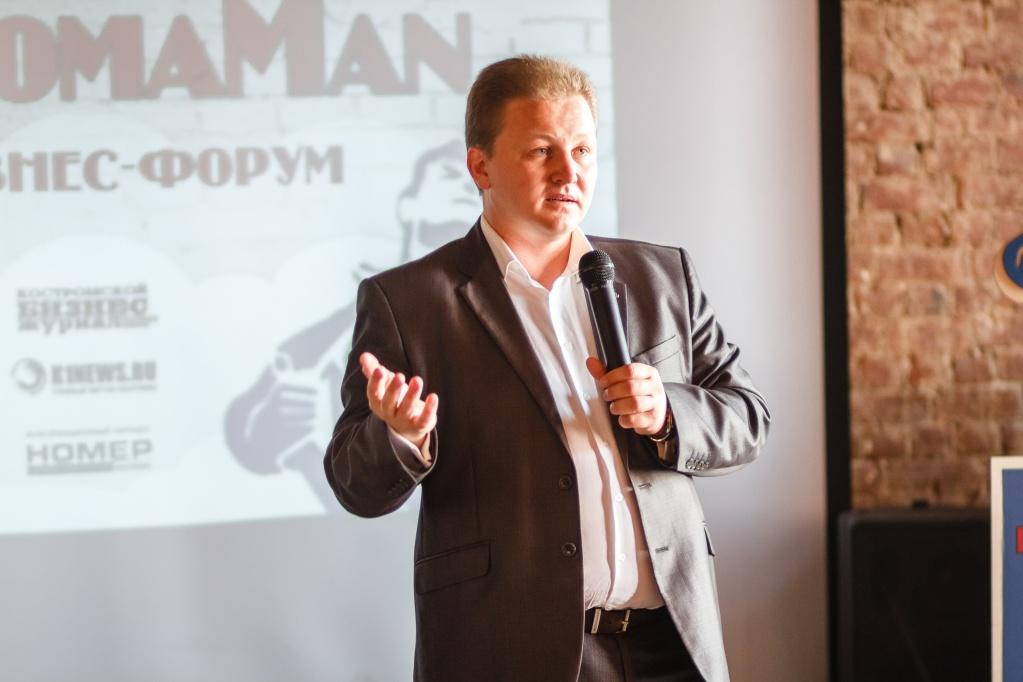 Дмитрий Аббакумов.JPG